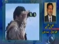 زاویہ نگاہ 1اپریل 2011 - Weekly Political Analysis - Urdu