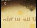 راہ نجات -  موضوع : انسانی کامل - [Urdu]