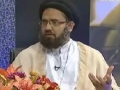 مشعل را- موضوع : علم امام [Urdu]