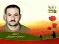 Shuhada2 Hizbollah Ibrahim & Ahmad إبراهيم & أحمد | - [All Languages]