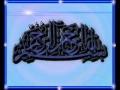 KIDS - Royaye Sadeghane - Farsi