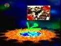 Ummat-e-Waahida - One Ummah - Episode 02 of 15 - Urdu