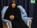 Ladies Lecture 3 [Pt3]  - Nehjul Balagha - Urdu