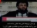 Sayyed Hassan Nasrallah - Labayka Ya Hussein - [Arabic sub Farsi]