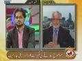 علاقے کی تغییرات اور اسرائیلی جارحیت Regional Uprisings and Israeli Aggression - Urdu