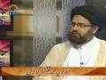 مشعل راہ - موضوع : علم امام [Urdu]