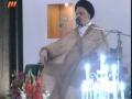 Daily Farsi Speech (Hikmat) H.I Hashemi Nejad حجة الاسلام هاشمی نژاد- حکمت و موعظ