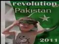 Revolution Pakistan - Free Pakistan from corruption - Urdu