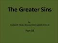 Audio Book - The Greater Sins - Part 10 - English