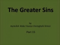 Audio Book - The Greater Sins - Part 15 - English