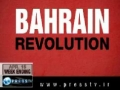 US silence on Bahrain - Discussion 17Apr2011 - English