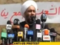 Million marchers tell US to get out of Iraq - 09 April 2011 - English