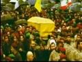 عشاق الشهادة حزب الله - Hizballah are Martyrdom Lovers - Arabic