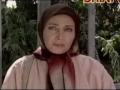 [25] سیریل سرگرداں روح  - Urdu