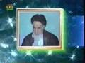 Kalam-e-Noor - 40 - Ayatullah Khamenei On Ghadeer - Urdu