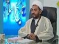 تاریخ اسلام-موضوع :بعثت کے اغراض و مقاصد -[Urdu]