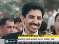 Leading Bahraini rights activist put on Military Trial - 21Apr2011 - English