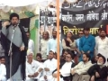 Speech in New Delhi against Bahrain regime - 17Apr2011 - Urdu
