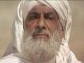 Hazrat Owais.e.Qarni (r.z) - Urdu Movie Trailer