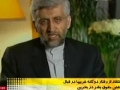 Islamic Awakening News - 24 April 2011 From IRINN - Farsi