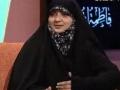 گھرانہ- موضوع : حضرت زہرا سلام اللہ کی گھریلو زندگي - Urdu