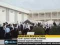 Bahraini Protester Beaten Brutally to Death by Saudi Troops - 25Apr2011 - English
