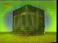 Tafseer-e-Quran - Episode 1 - Urdu
