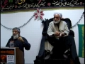 Day 2 -  Lectures by Hujjatul Islam Ustaad Mohsin Qaraati 21st Ramzan 2007 Part 2- Persian & English