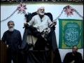 Day 2 -  Lectures by Hujjatul Islam Ustaad Mohsin Qaraati 21st Ramzan 2007 Part 1- Persian & English