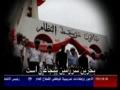 سرود وطنم بحرین For Bahrain - Arabic