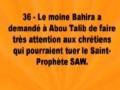 Tarikh 5 Revision des lecons 9 a 12 - Francais
