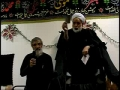 Day 1- Lectures by Hujjatul Islam Ustaad Mohsin Qaraati 20th Ramzan 2007 Part 2- Persian & English