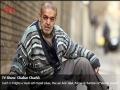 Iranian Drama Serial Char Charkhe چهار چرخ - Four Wheels Episode4- Farsi with English