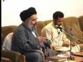 Lecture 1 - Insaan Shanasi - Ayatullah Abdul Fazl Bahauddini - Persian - Urdu