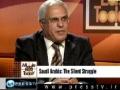 Saudi Arabia: The silent struggle - News Report 26Apr2011 - English