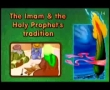 KIDS - Animated movie about Imam Hasan (a.s) - 2 of 4 - English