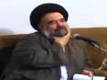 Lecture 4 - Insaan Shanasi - Ayatullah Abdul Fazl Bahauddini - Persian - Urdu