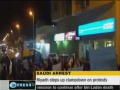 Bahraini forces abduct school kids; Saudi arrests - 02May2011 - English