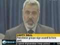 Palestinians sign unity agreement - 03May2011 - English