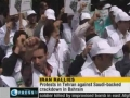 Bahrain: Two former lawmakers arrested; Opposition newspaper banned; Iran Rallies - 03May11 - English