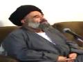 Lecture 9 - Insaan Shanasi - Ayatullah Abdul Fazl Bahauddini - Persian - Urdu