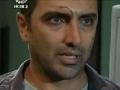 قفس برائ پرواز A Cage To Fly - Ghafasi Baraye Parvaz - 28Episodes Serial - Farsi sub English
