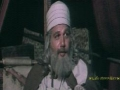 [11/11] Movie Serial مريم مقدس س Saint Mary (s.a.) - Urdu