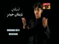 YA MOULA IMAM E ZAMANA A.S Noha - Saraiki - Urdu