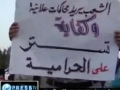 Headline News with summary - Islamic Awakening May 06 - 2011 From Presstv - English