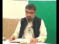 توحيد Tauheed - 1 of 6 by Agha Ali Murtaza Zaidi - Urdu