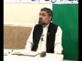 توحيد Tauheed - 5 of 6 by Agha Ali Murtaza Zaidi - Urdu