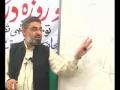 توحيد Tauheed - 3 of 6 by Agha Ali Murtaza Zaidi - Urdu