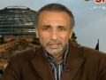 Changing Osama stories 'bizarre': Tariq Ramadan - English