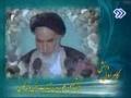 امام خمینی (ره): گام اول دانش Imam Khomeini (ra): First step to knowledge - Farsi